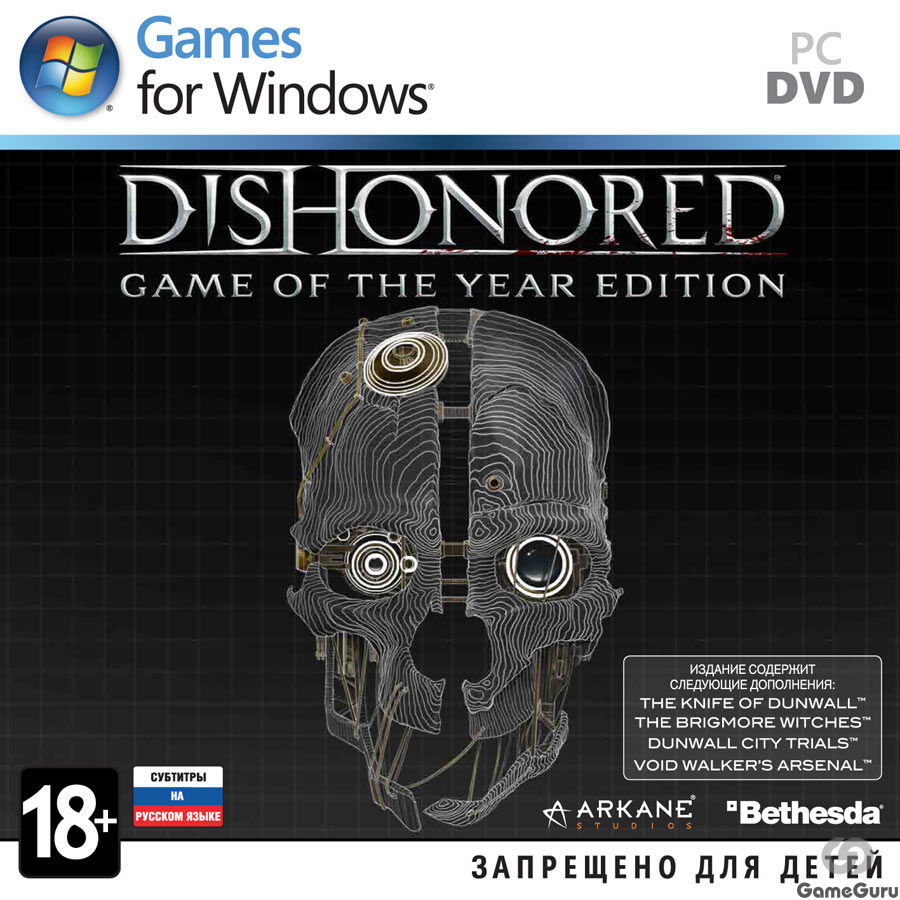 Релиз Dishonored: Game of the Year Edition